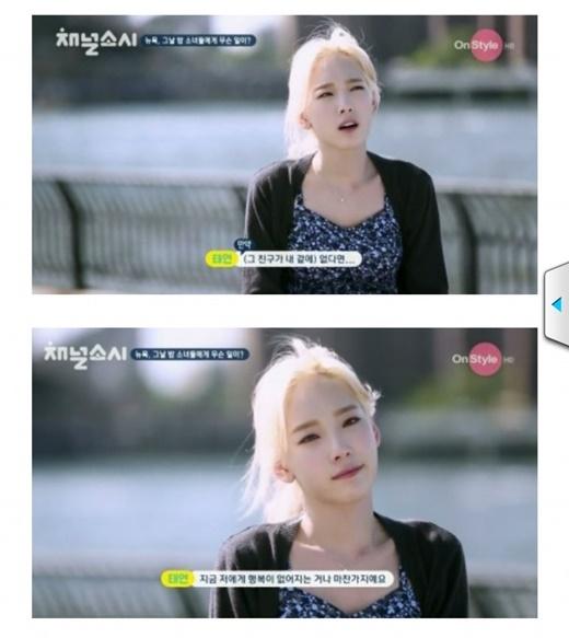 Fan lo sợ khi Taeyeon có xu hướng trầm cảm