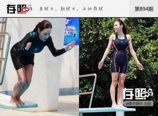 Trương Bá Chi từng bị đồn nâng ngực khi vòng một có dấu hiệu trồi sụt. Để chứng minh đó là tin sai sự thật, nữ diễn viên tham gia chương trình thực tế và thử thách màn bơi trên cao - môn thể thao cấm kị với những người đã sử dụng dao kéo cho vòng một.