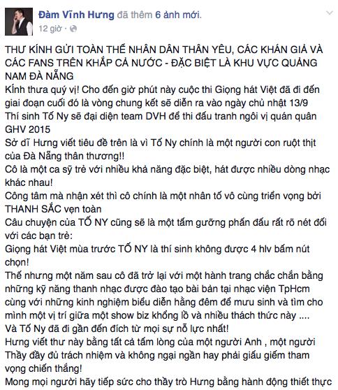 Nguyên văn dòng chia sẻ trên trang cá nhân của giọng ca Say tình. - Tin sao Viet - Tin tuc sao Viet - Scandal sao Viet - Tin tuc cua Sao - Tin cua Sao