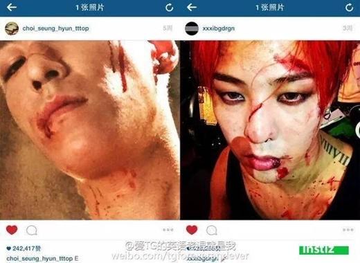 """Fan thích thú khi G-Dragon công khai """"yêu"""" T.O.P"""