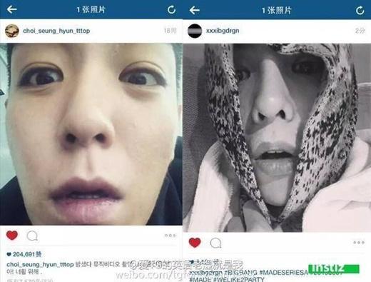 Những gương mặt tự dìm hàng bản thân cũng giống hệt nhau.