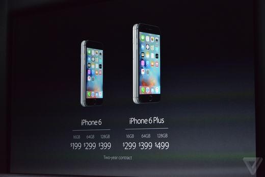 iPhone 6 và 6 Plus hiện tại cũng sẽ được giảm giá.