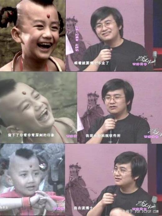 Triệu Hân Bồi sinh ngày 31/1/1977, khi đóng vai Hồng Hài Nhi trong Tây Du Ký 1986 anh chỉ mới 7 tuổi. Thời đó, cậu bé được khen hết lời vì vẻ ngoài đẹp trai. Thế nhưng giờ đây,Hân Bồi ở tuổi 38 gần như mất hút trong showbiz, thông tin đời tư của anh cũng không được cập nhật. Hình ảnh gần nhất được chụp trong sự kiện công nghệ thông tin cách đây 3 năm có thể thấyHân Bồiđã khác xưa quá nhiều.