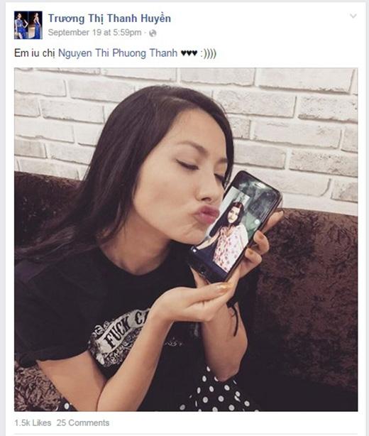 """Yaya nghịch ngợm dùng hình ảnh """"dìm hàng"""" Sĩ Thanhvà gửi đến Sĩ Thanhbiểu tượng hôn âu yếm."""