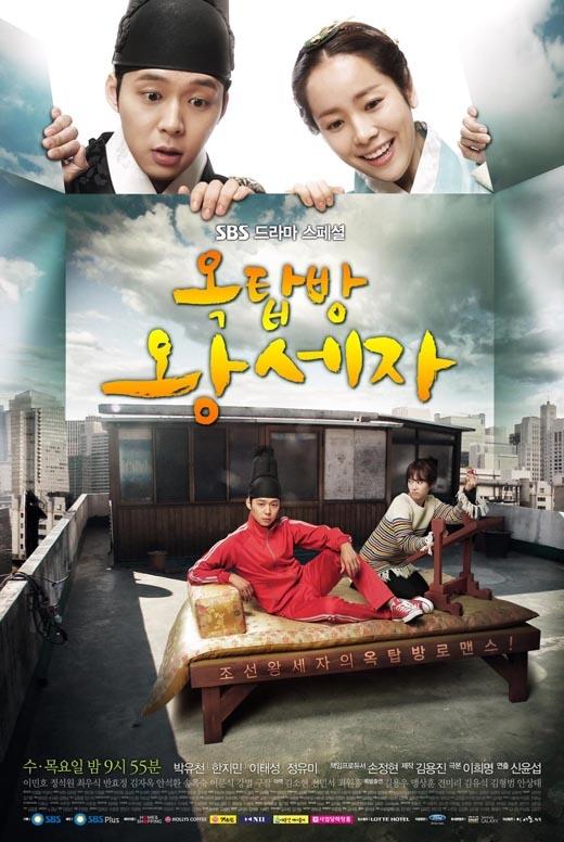 Loạt phim xuyên không không thể bỏ lỡ của màn ảnh Hàn