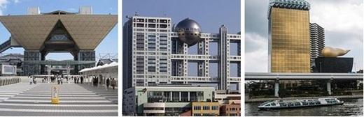 Những tòa nhà với hình thù kìlạ ở khắp nơi.(Ảnh: Internet)