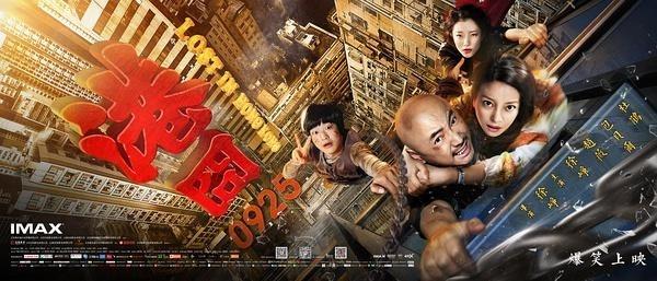 Song Seung Hun và Lưu Diệc Phi đóng cảnh nóng vẫn không hút khán giả