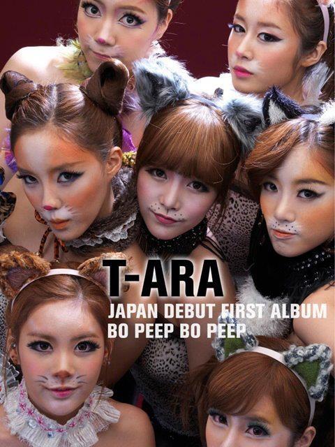"""Tiếp nối thành công của Bo Peep Bo Peep, T-ara tung ngay single tiếng Nhật cho ca khúc này. Tuy nhiên, phần cover các cô gái rủ nhau """"hóa mèo"""" cùng cách trang điểm """"quá tay"""" làm giảm đi hiệu ứng phần nhìn khá nhiều."""