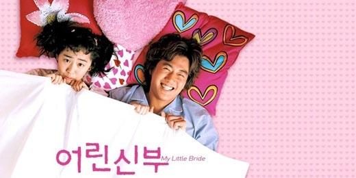 Moon Geun Young và Kim Rae Won có sự kết hợp đầy ăn ý trong phim Cô dâu 15 tuổi.