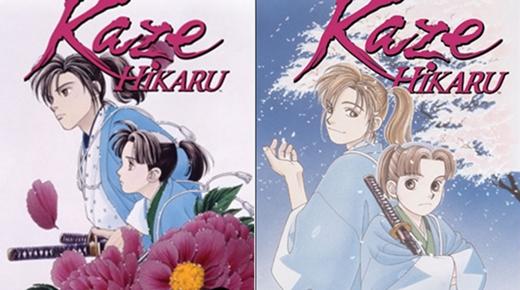 Kaze Hikaru rất được các bạn nữ yêu thích vì có nhiều yếu tố mới lạ.