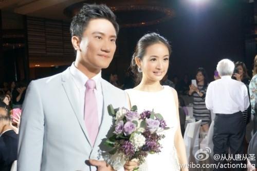 Lâm Y Thần rạng rỡ trong ngày kết hôn.