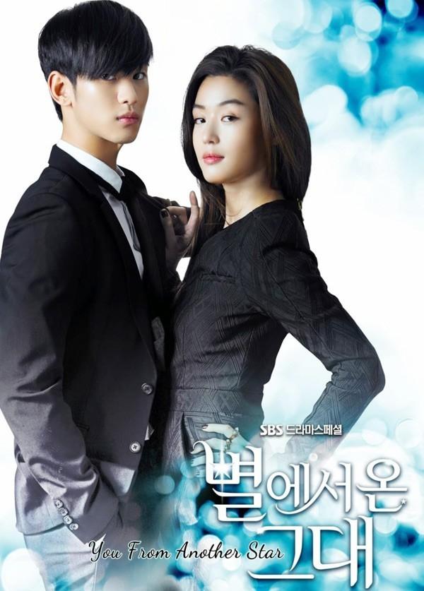 Kim Soo Hyun và Lee Min Ho rủ nhau trở thành biểu tượng Hàn Quốc