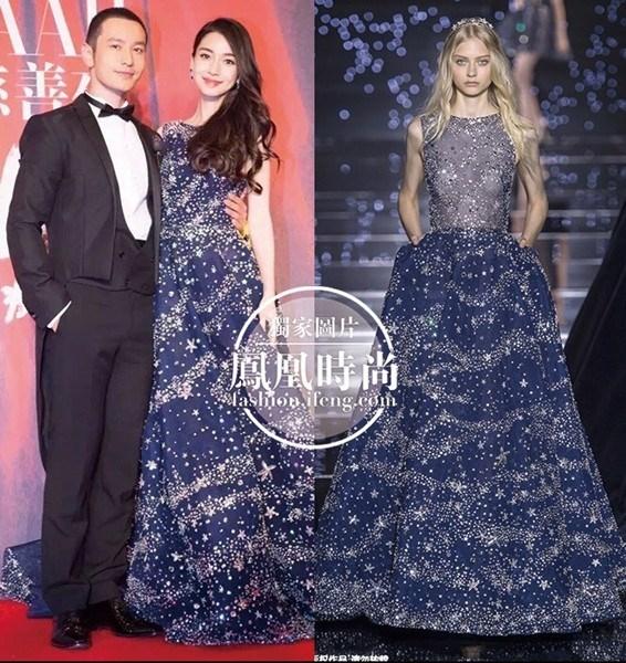 Trong sự kiện Đêm từ thiện Bazaar 2015 vừa qua, AngelaBaby xuất hiện cùng chồng trong bộ đầm như cả trời sao đến từ BST thời trang dạ hội đắt tiền của Zuhair Murad 2015.