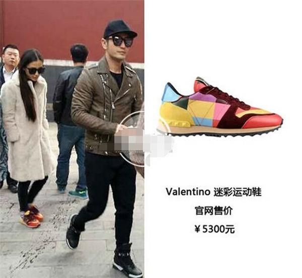 Dịp lễ tình nhân Valentine 2015, cặp đôi xuất hiện tại ngôi chùa Yonghe ở Bắc Kinh. AngelaBaby xuất hiện với đôi giày đầy màu sắc của Valentino trị giá 5.300 NDT (18 triệu đồng).