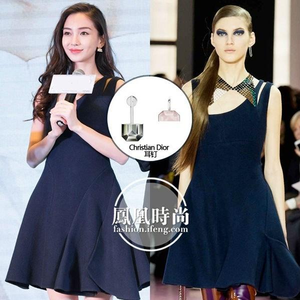 AngelaBaby chọn váy liền thân với thân váy có những đường gấp nếp đẹp mắt nằm trong BST Thu Đông 2015 của Dior và hoa tai cũng từ thương hiệu này.
