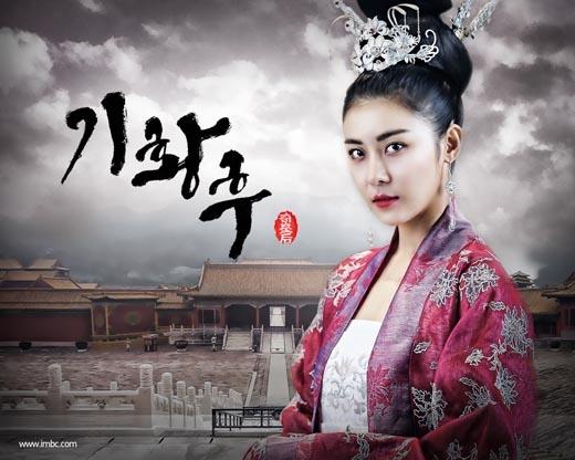 Diễn xuất của Ha Ji Won luôn được đánh giá cao tại Hàn Quốc nhưng lại không gây ấn tượng cho khán giả tại xứ sở hoa anh đào.