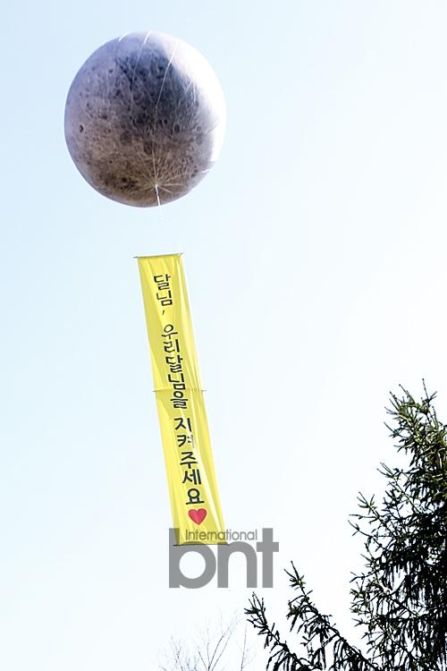 Xúc động hình ảnh Super Junior tiễn Eunhyuk nhập ngũ
