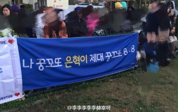 Hàng loạt những băng rônđầy ý nghĩa của fan dành tặng Eunhyuk.