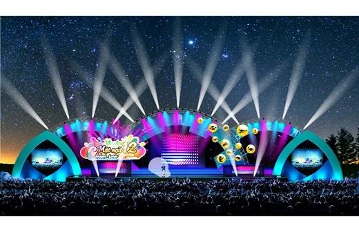 Sân khấu hoành tráng trong đêm đại nhạc hội - Tin sao Viet - Tin tuc sao Viet - Scandal sao Viet - Tin tuc cua Sao - Tin cua Sao