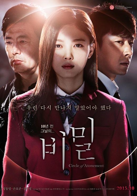 Sao nhí Kim Yoo Jung 'vật vã' với khía cạnh đen tối của mình