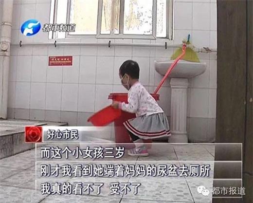 Dù nhỏ tuổi nhưng Qianqian đã biết lấy khăn lau mặt, đưa sữa, lấy bô cho mẹ dù những hành động ấy vẫn còn vụng vềvà chậm chạp. (Ảnh Internet)