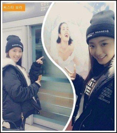 """Bora (Sistar) """"mừng ra mặt"""" khi đứng chờ tàu điện ngầm, cô nàng cũng không quên chụp ảnh làm bằng chứng khoe bạn bè."""