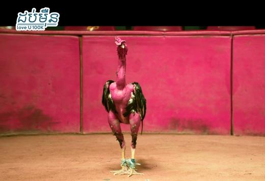 """Thần gà"" của Klao"