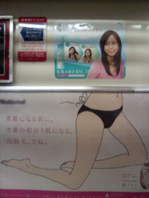 Sao người mẫu nhãn hàng mà cơ thể lại thiếu cân đối vậy nhỉ?(Ảnh: Internet)