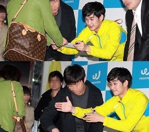 """Bị fan """"hắt hủi"""", Kim Soo Hyun chỉ biết cười trừ"""