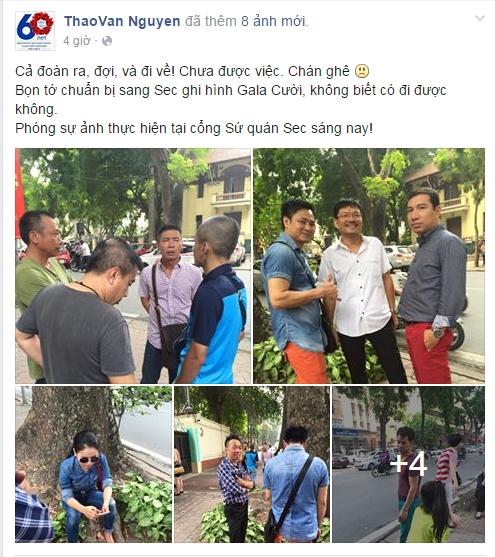 Bất ngờ phát hiện mẹ con Hoàng Thùy Linh thẫn thờ vỉa hè - Tin sao Viet - Tin tuc sao Viet - Scandal sao Viet - Tin tuc cua Sao - Tin cua Sao