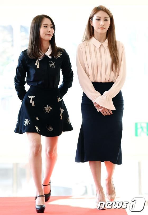 Seungyeon và Gyuri (Kara)