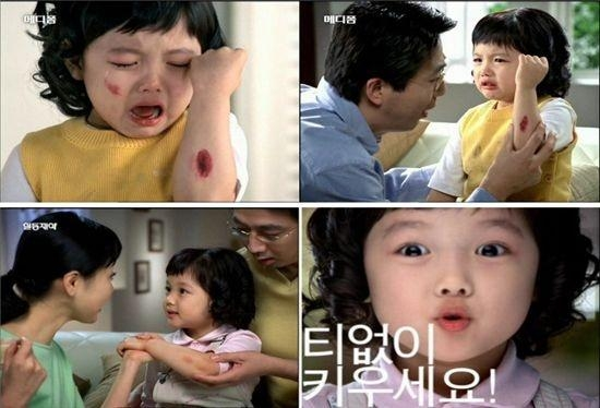 Xuất hiện trong clip quảng cáo Medicaid X từ khi lên 4, Kim Yoo Jung đã để lại ấn tượng tuyệt vời với vẻ đáng yêu tựa thiên thần.