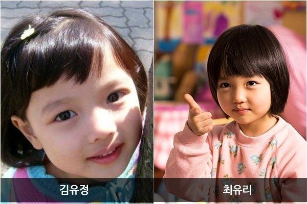Trong phim còn có sự xuất hiện của bản sao đáng yêu của Kim Yoo Jung khiến Secret càng thêm thú vị.