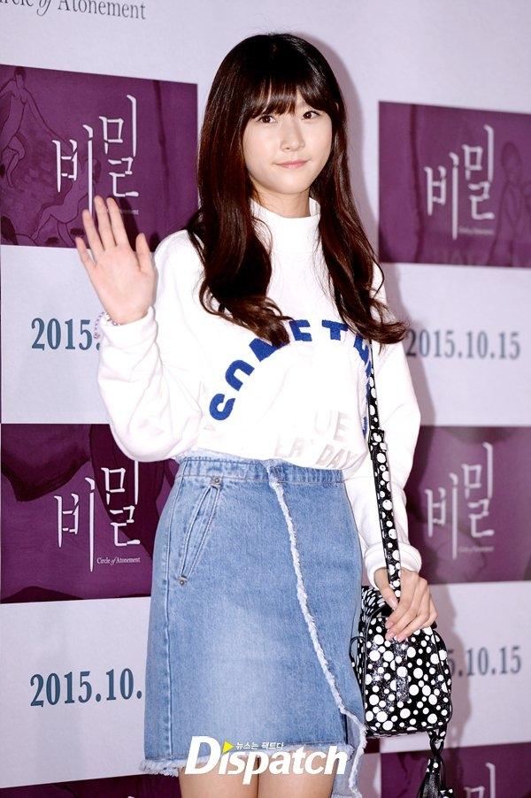 Hình ảnh thiếu nữ hiện tại của Kim Sae Ron đã chinh phục không ít trái tim fan. Hiện nay, cô nàng đang dần lấn sân sang lĩnh vực phim truyền hình với nhiều vai diễn mới, phá cách hơn.