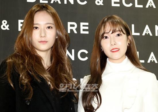 Jessica và Krystal