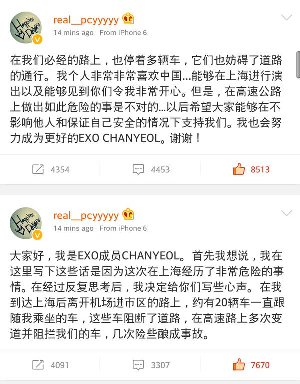 Chanyeol bức xúc vì fan cuồng suýt gây tai nạn