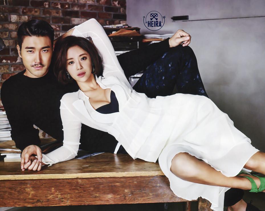 Siwon mong muốn được yêu Hwang Jung Eum lần nữa