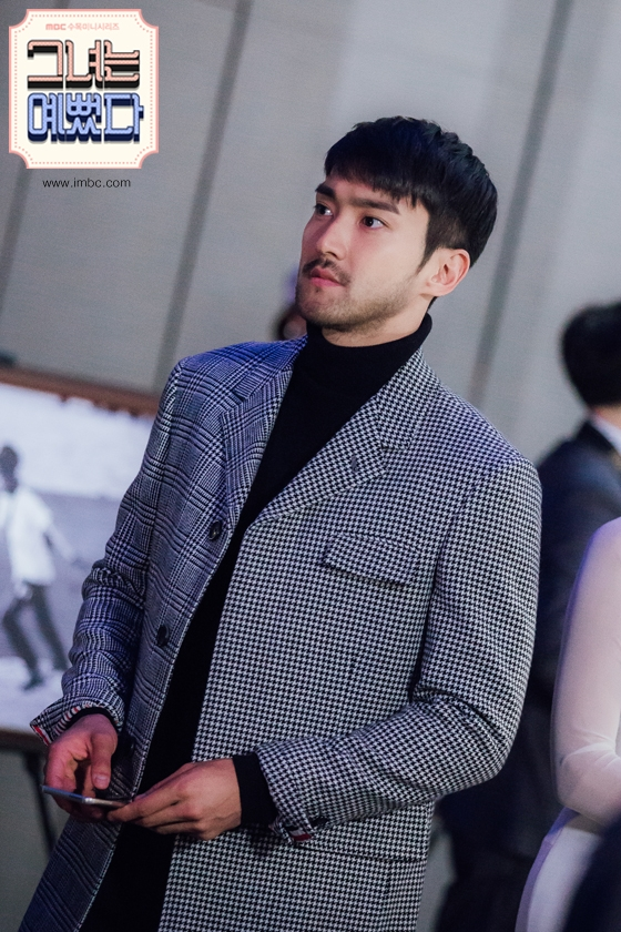 Kim Shin Hyuk