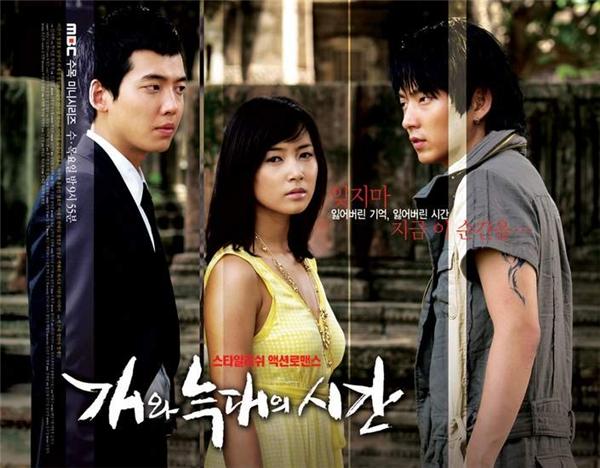 """Từng được yêu mến trong Time Between Dog and Wolf, đôi trai tài gái sắc của màn ảnh Hàn lại có dịp """"yêu lại từ đầu"""" trong bộ phim đình đám Joseon Gunman."""