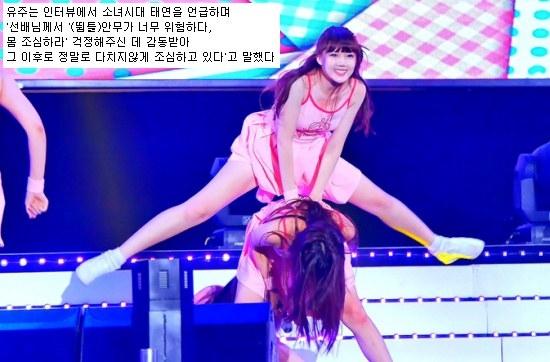 Yuji (G-Friend) từng xúc động chia sẻ lời nhắn nhủ của đàn chị Taeyeon (SNSD) rằng hãy cẩn thận với những sân khấu trơn sau tai nạn trượt ngã đáng nhớ thời gian qua.