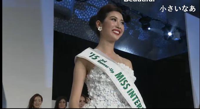 Thúy Vân bất ngờ đoạt ngôi vị á hậu 3 tại Hoa hậu Quốc tế - Tin sao Viet - Tin tuc sao Viet - Scandal sao Viet - Tin tuc cua Sao - Tin cua Sao