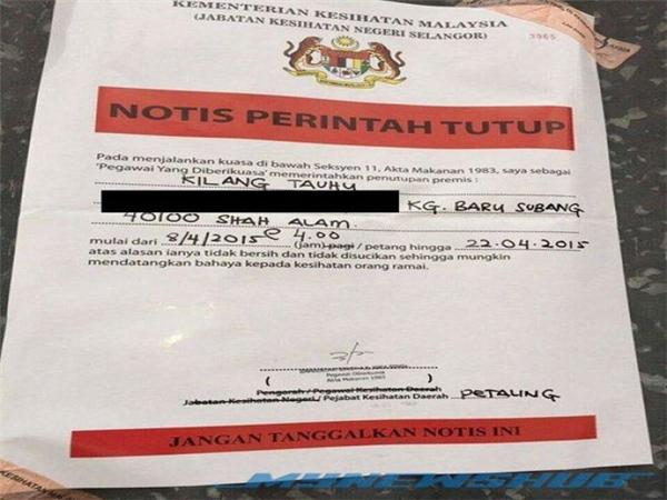 Văn bản của cơ quan Y tế Malaysia yêu cầu cơ sở sản xuất đậu tươngngừng sản xuất từ ngày 8-22.4. (Ảnh: Internet)