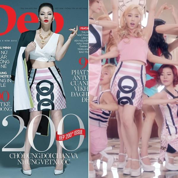 Thu Minh và những thành viên trong nhóm nhạc SNSD cùng diện chân váy họa tiết tươi vui, bắt mắt nằm trong bộ sưu tập Xuân - Hè 2015 của Versace.