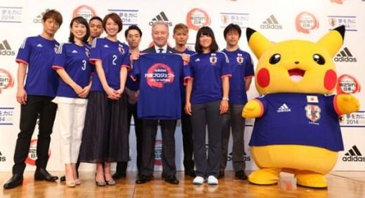 Liên đoàn bóng đá quốc gia Nhật Bản đã chọn Pikachu làm linh vật đại diện cho đội tuyển Nhật tham dự World Cup 2014 tại Brazil.