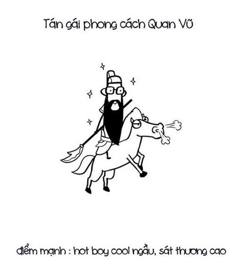 Phong cách nổi bật của Quan Vũ là dùng vẻ điển trai thu hút sự chú ý của con gái.