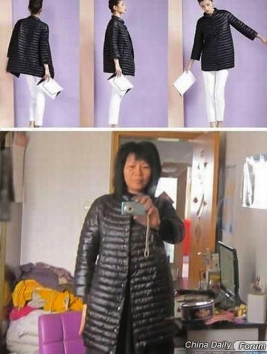 Cái này là do đồ hay do người mẫu nhỉ? (Ảnh: Internet)