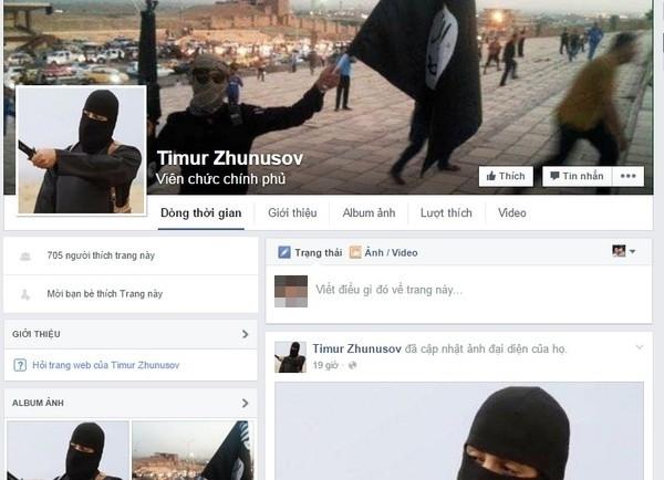 Sáng nay (17/11) chỉ còn duy nhất trang giả mạo IS chưa bị xóa, truy cập vào bên trong không có nội dung gì.