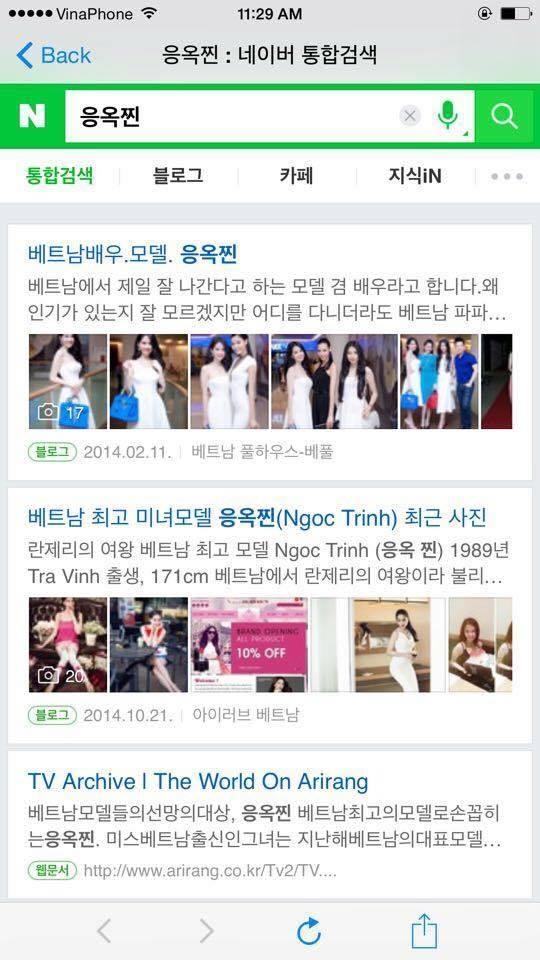 Ngọc Trinh nhận được kết quả tìm kiếm khá cao ở google Hàn Quốc. - Tin sao Viet - Tin tuc sao Viet - Scandal sao Viet - Tin tuc cua Sao - Tin cua Sao