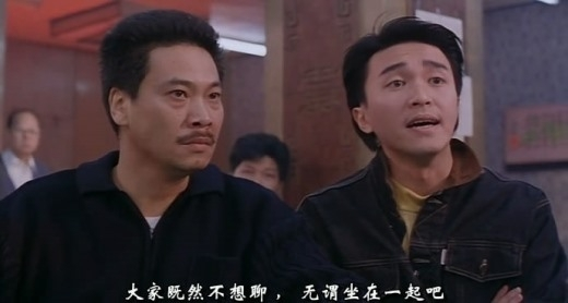 Những người bạn năm xưa như Hoàng Nhất Phi, Ngô Mạnh Đạt... đều quay lưng với anh.