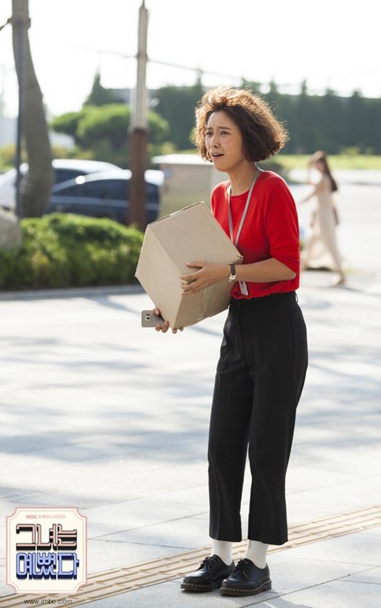 Hwang Jung Eum: Mỹ nhân mặc xấu từ phim ra phố